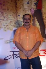 Sachin Khedekar at Chhodo Kal Ki Baatein film premiere in Trident, Mumbai on 11th April 2012 (8).JPG