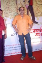 Sachin Khedekar at Chhodo Kal Ki Baatein film premiere in Trident, Mumbai on 11th April 2012 (9).JPG