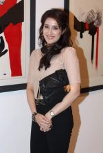 Sagarika Ghatge at Vishwa Sahni art exhibition in Jehangir Art Gallery, Mumbai on 11th April 2012 (27).JPG