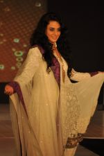 at Manish Malhotra - Lilavati_s Save & Empower Girl Child show in Mumbai on 11th April 2012 400 (186).JPG