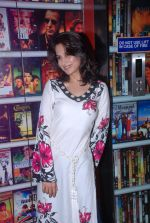 Smita Gondkar at Marathi film Masala premiere in Mumbai on 19th April 2012 (158).JPG