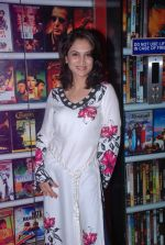 Smita Gondkar at Marathi film Masala premiere in Mumbai on 19th April 2012 (160).JPG