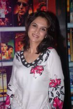 Smita Gondkar at Marathi film Masala premiere in Mumbai on 19th April 2012 (161).JPG