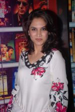 Smita Gondkar at Marathi film Masala premiere in Mumbai on 19th April 2012 (163).JPG