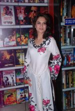 Smita Gondkar at Marathi film Masala premiere in Mumbai on 19th April 2012 (167).JPG