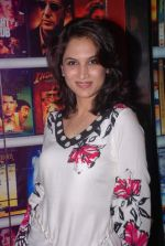 Smita Gondkar at Marathi film Masala premiere in Mumbai on 19th April 2012 (164).JPG