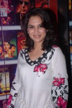 Smita Gondkar at Marathi film Masala premiere in Mumbai on 19th April 2012 (165).JPG