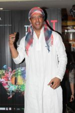 Javed Jaffery at Rate Race film premiere in PVR, Mumbai on 20th April 2012 (41).JPG