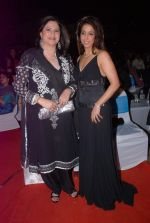 Kunika, Krishika Lulla at Sailor Today Awards in The Club, Andheri, Mumbai on 21st April 2012 (44).JPG