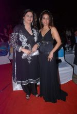 Kunika, Krishika Lulla at Sailor Today Awards in The Club, Andheri, Mumbai on 21st April 2012 (46).JPG