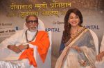 Madhuri Dixit, Bal Thackeray at Dinanath Mangeshkar awards in Mumbai on 24th April 2012 (59).JPG