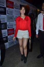 Nisha Kothari at I Am She success bash in Mumbai on 26th April 2012 (51).JPG