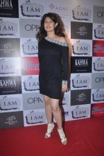 Sangeeta Bijlani  at I Am She success bash in Mumbai on 26th April 2012 (161).JPG