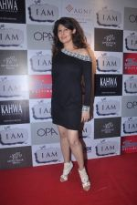 Sangeeta Bijlani  at I Am She success bash in Mumbai on 26th April 2012 (162).JPG