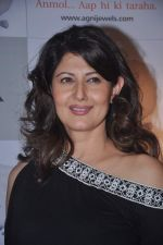 Sangeeta Bijlani  at I Am She success bash in Mumbai on 26th April 2012 (165).JPG
