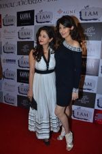 Sangeeta Bijlani, Urmila Matondkar at I Am She success bash in Mumbai on 26th April 2012 (32).JPG
