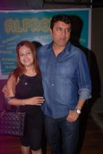 Ayesha Jhulka at Alfredo_s bash in Andheri, Mumbai on 27th April 2012 (64).JPG