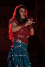 Mamta Sharma performs at Tuborg Strong Fungama Nites in Thane, Mumbai on 29th April 2012 (25).JPG