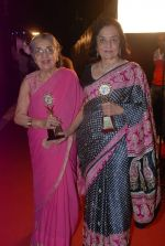 Asha Parekh, Tabassum at FWICE Golden Jubilee Anniversary in Andheri Sports Complex, Mumbai on 1st May 2012 (204).JPG