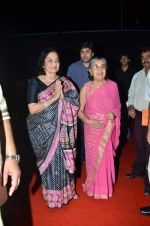 Asha Parekh, Tabassum at FWICE Golden Jubilee Anniversary in Andheri Sports Complex, Mumbai on 1st May 2012 (143).JPG