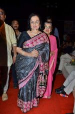 Asha Parekh, Tabassum at FWICE Golden Jubilee Anniversary in Andheri Sports Complex, Mumbai on 1st May 2012 (145).JPG