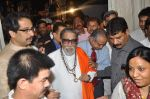Bal Thackeray at NBC Awards in Trident, Mumbai on 1st May 2012 (19).JPG