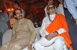 Bal Thackeray at NBC Awards in Trident, Mumbai on 1st May 2012 (23).JPG