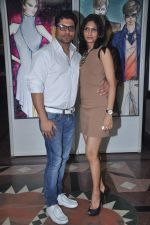 Riyaz Gangji at BD Somani fashion show in Mumbai on 6th May 2012 (171).JPG