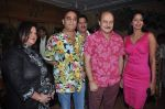 Anupam Kher, Bhairavi Goswami at Bhatti on Chutti msuic launch in Fun Republic on 7th May 2012 (17).JPG
