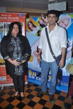 Pawan Shankar at Bhatti on Chutti msuic launch in Fun Republic on 7th May 2012 (61).JPG