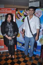 Pawan Shankar at Bhatti on Chutti msuic launch in Fun Republic on 7th May 2012 (62).JPG