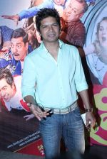 Shaan at Love Recipe music launch in Mumbai on 9th May 2012 JPG (3).JPG