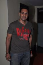 Pravin Dabbas at the Premiere of The Forest in PVR, JUhu, Mumbai on 10th May 2012 (40).JPG