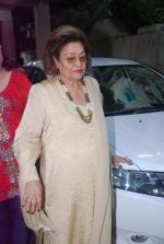 Krishna Kapoor at Dangerous Ishq screening in Mumbai on 10th May 2012 (32).JPG