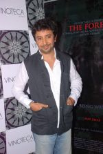 Ashwin Kumar at The Forest film premiere bash in Mumbai on 15th May 2012 (5).JPG