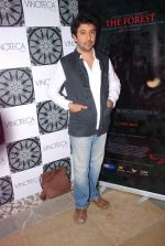 Ashwin Kumar at The Forest film premiere bash in Mumbai on 15th May 2012 (6).JPG