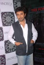 Ashwin Kumar at The Forest film premiere bash in Mumbai on 15th May 2012 (8).JPG