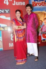 Dimple Shah, Sooraj Thapar at Bhai Aur Bhaiyya serial launch by Vipul Shah in J W Marriott,  Mumbai on 15th May 2012 (96).JPG