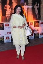 Kanchan Adhikari at Ajinta film premiere in Cinemax, Mumbai on 15th May 2012 (6).JPG