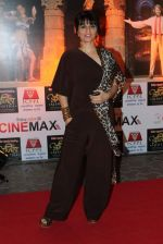 Neeta Lulla at Ajinta film premiere in Cinemax, Mumbai on 15th May 2012 (28).JPG