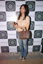 Shruti Sharma at The Forest film premiere bash in Mumbai on 15th May 2012 (46).JPG