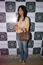 Shruti Sharma at The Forest film premiere bash in Mumbai on 15th May 2012 (47).JPG