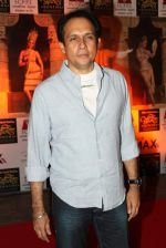 Tushar Dalvi at Ajinta film premiere in Cinemax, Mumbai on 15th May 2012 (8).JPG