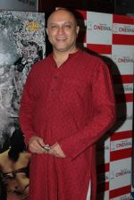 Yatin Karyekar at Ajinta film premiere in Cinemax, Mumbai on 15th May 2012 (38).JPG