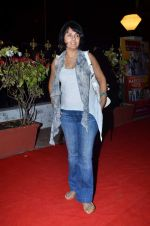 Kitu Gidwani at The Best Exotic Marigold Hotel premiere in NFDC, Mumbai on 16th May 2012 (4).JPG