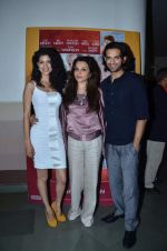 Tena Desae,Lillete Dubey at The Best Exotic Marigold Hotel premiere in NFDC, Mumbai on 16th May 2012 (94).JPG