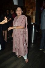 Anju Mahendroo at actress Surabhi Prabhu_s birthday bash in Rude Lounge on 17th May 2012 (51).JPG