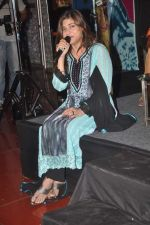 Alka Yagnik at Mother Maiden book launch in Cinemax on 18th May 2012 (71).JPG