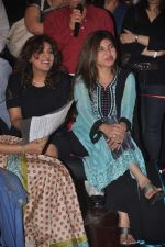 Alka Yagnik at Mother Maiden book launch in Cinemax on 18th May 2012 (72).JPG