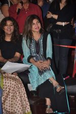 Alka Yagnik at Mother Maiden book launch in Cinemax on 18th May 2012 (75).JPG
